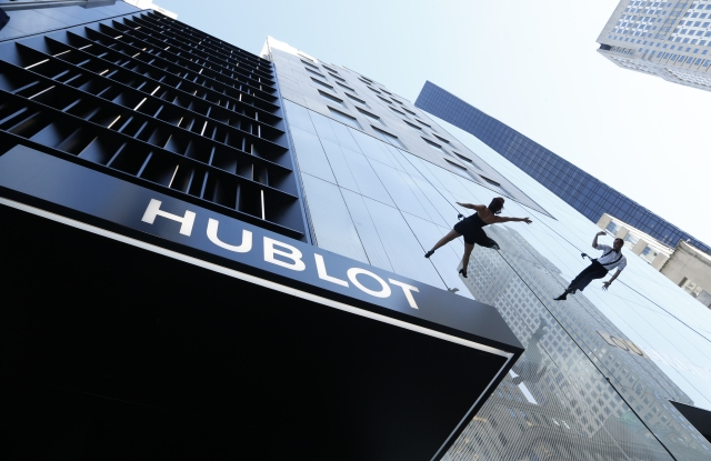 Hublot's Fifth Avenue store.