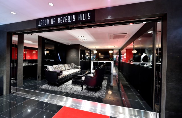 The Jason of Beverly Hills store in Ginza