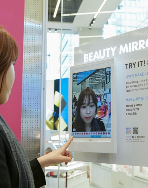 ModiFace developed the Laneige Beauty Mirror