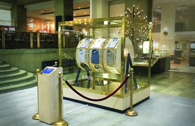 The Eton Style Carousel