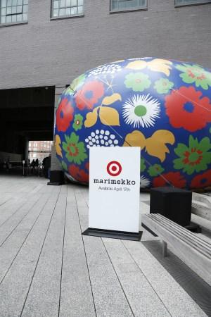 Marimekko for Target at the High Line.