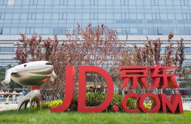 JD.com headquarters, Beijing, China.