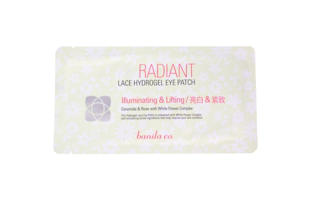 Lace Hydrogel Eye Patch