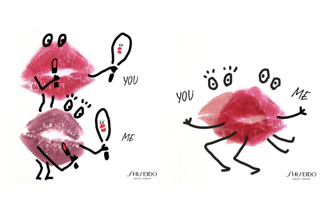 Shiseido's Rouge Rouge Kiss Me lets two people create a virtual kiss GIF and image.