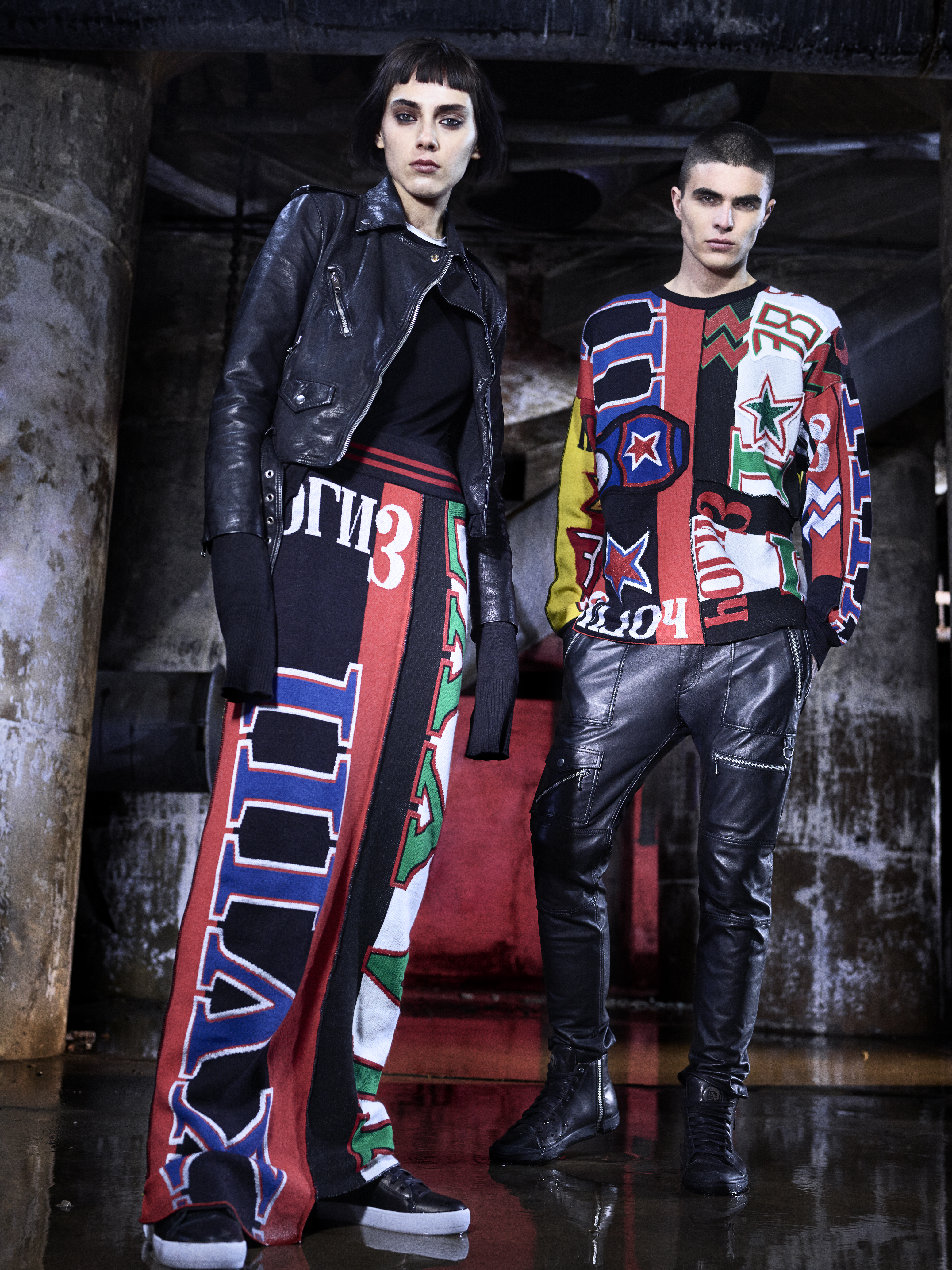 A look from Diesel's F/W 2016 collection