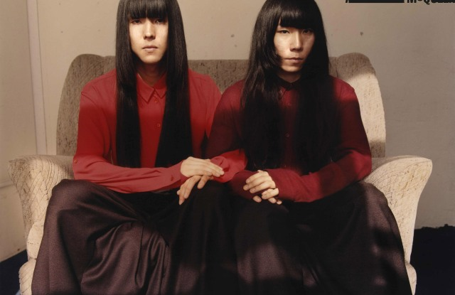 The new McQ fall ad campaign, shot by Harley Weir and starring psychedelic noise -rock band Bo Ningen
