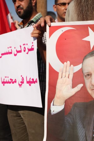 Palestinians protest against military coup attempt in Turkey, Khan Younis, Gaza Strip, Palestinian Territory - 16 Jul 2016