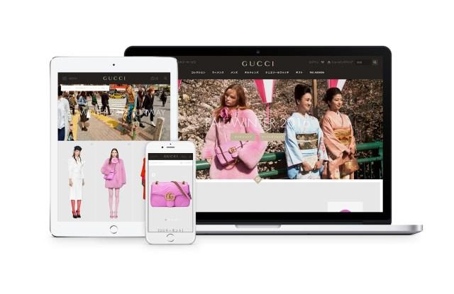 Redesigned Gucci.com