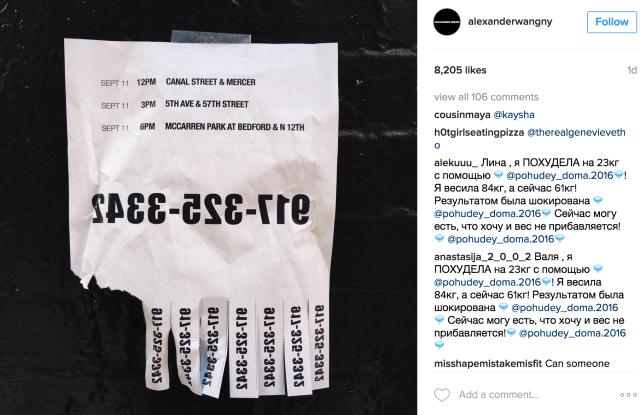 Alexander Wang Instagram