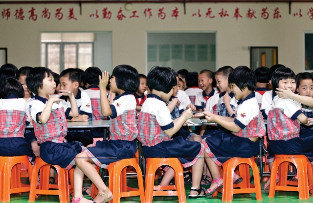 The School of Dreams in Shantou, China.