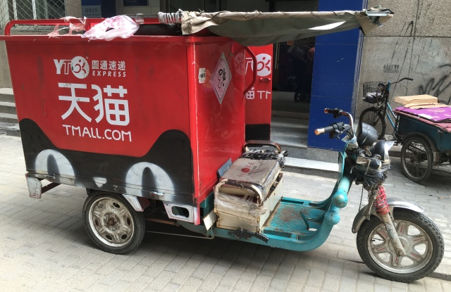 A Tmall delivery vehicle in Beijing, China. Alibaba owns Tmall.
