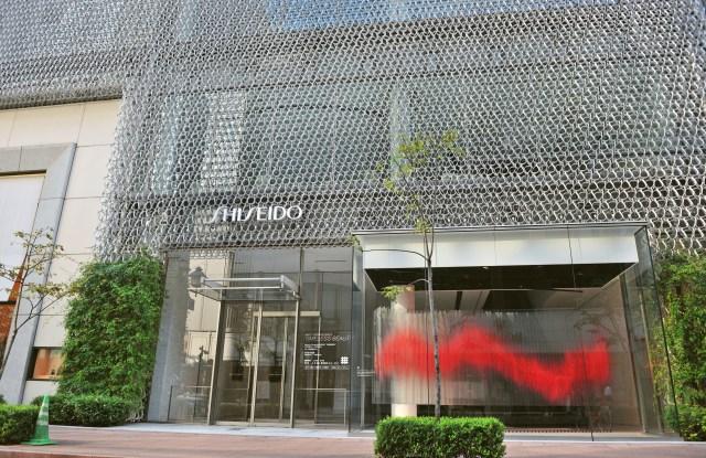 Shiseido's office in Tokyo.