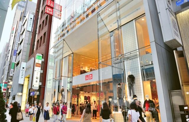 A Uniqlo store in Ginza, Tokyo