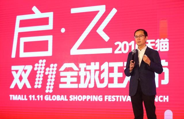 Alibaba Shopping Festival