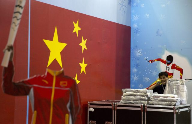 Beijing will be the first city to host both the Winter and Summer Olympic Games.