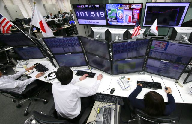 Japan Financial Markets, Tokyo, Japan - 09 Nov 2016