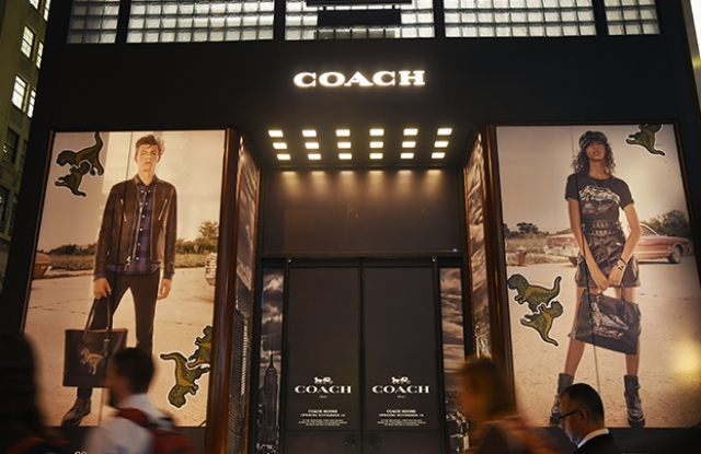 The 5th Avenue Coach store.