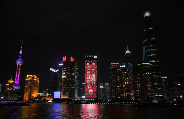 Over in Shanghai, the city's famous skyline turned red for Singles' Day.