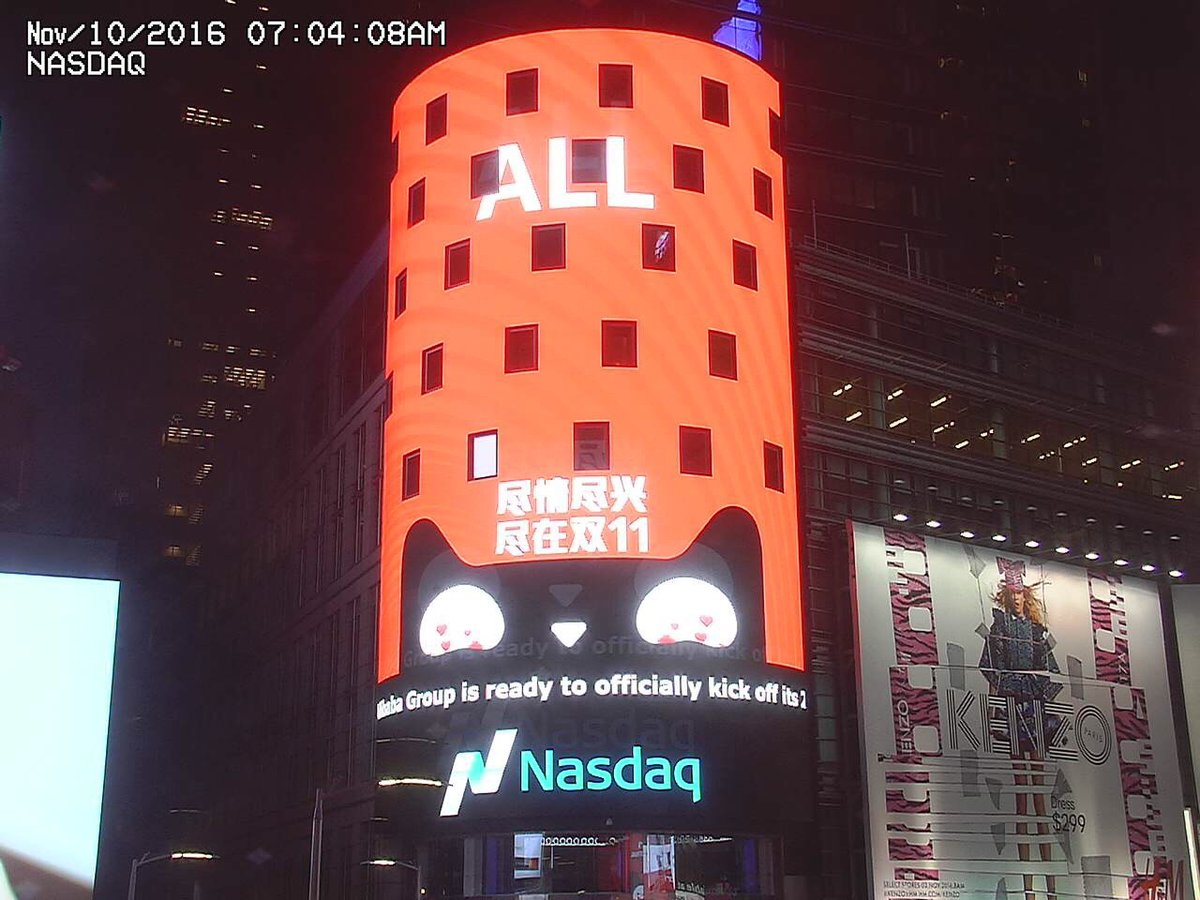 Tmall cat mascot in Times Square.