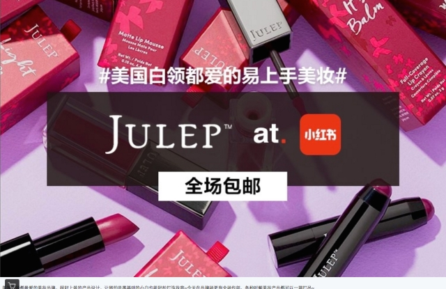 Julep launched e-commerce on Little Red Book this week.