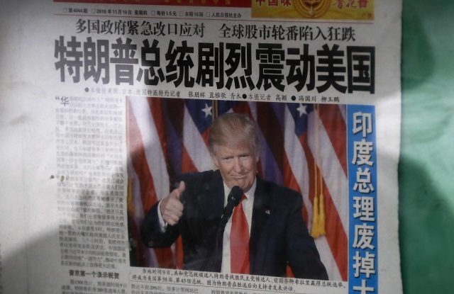 A Chinese newspaper announcing Donald Trump's presidential election win.