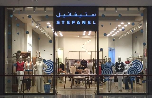 Stefanel Dubai
