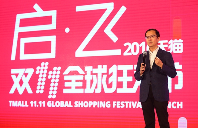 Daniel Zhang, chief executive officer of Alibaba Group.