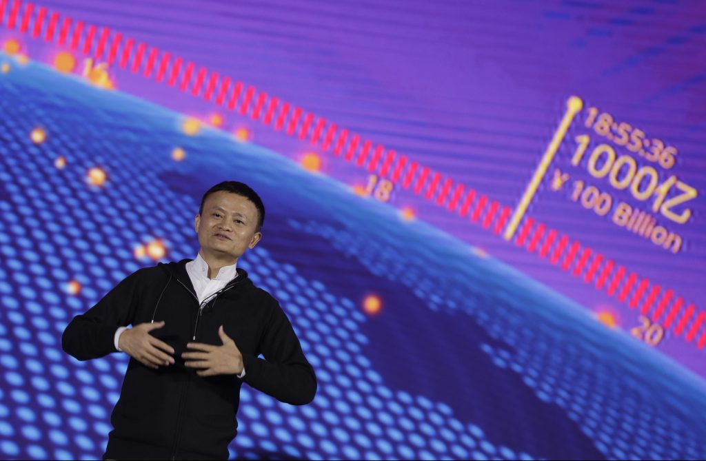 Jack Ma on stage at the 2016 Singles Day extravaganza, held in Shenzhen for the first time.