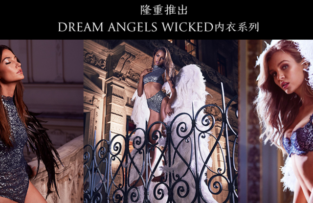 A screenshot of the Victoria's Secret store on Tmall.