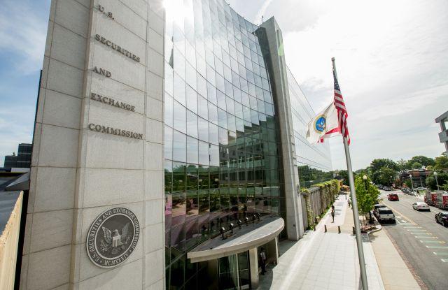Federal Building SEC, Washington, USA