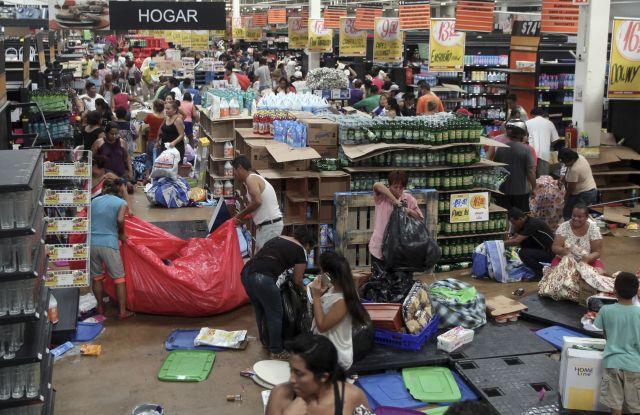 A ransacked store in Veracruz.