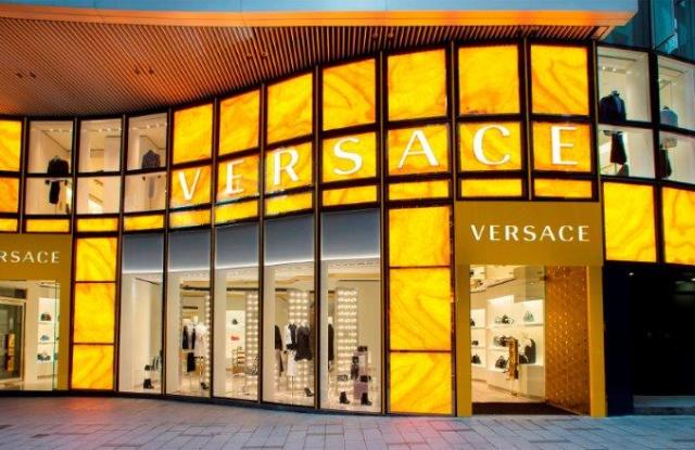 Versace Hong Kong