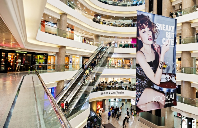 Chinese both at home and abroad are seen boosting their spending at sites like Hong Kong's Time Square mall.