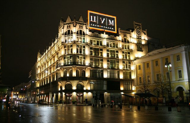 Tsum department store in Moscow