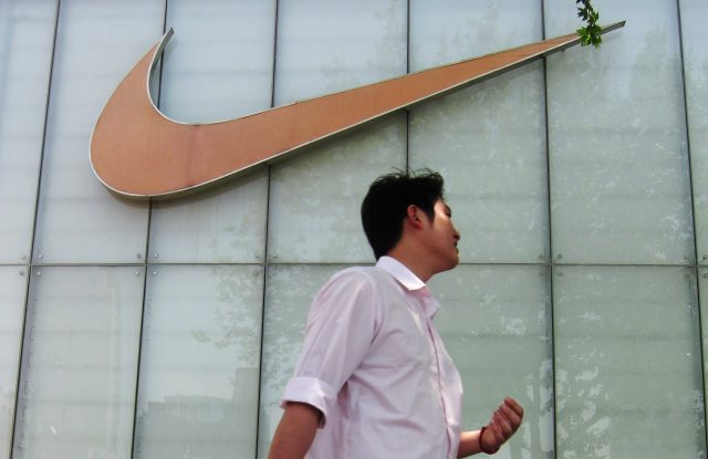 Outside a Nike store in Shanghai, China.