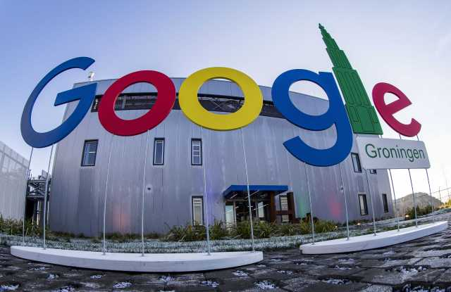 Exterior View of the Google Groningen Logo For the Office During the Opening of the New Google Data Center in Eemshaven the Netherlands 06 December 2016 Netherlands EemshavenNetherlands Technology Google - Dec 2016