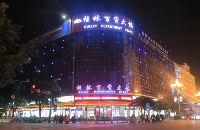 China's department stores are trying to reverse a sales slowdown by using more technology.