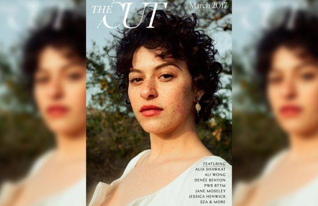 Alia Shawkat on The Cut's Spring Issue cover.