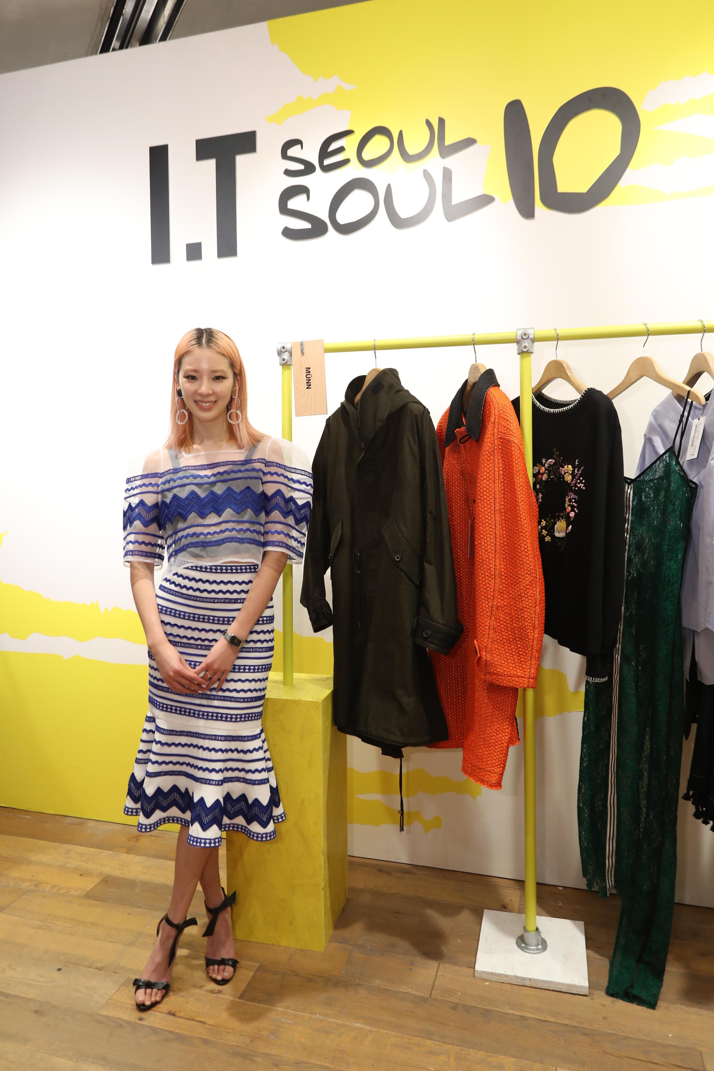 Irene Kim promoting South Korean designers at I.T.