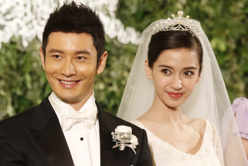 Huang Xiaoming and Angelababy at their wedding.