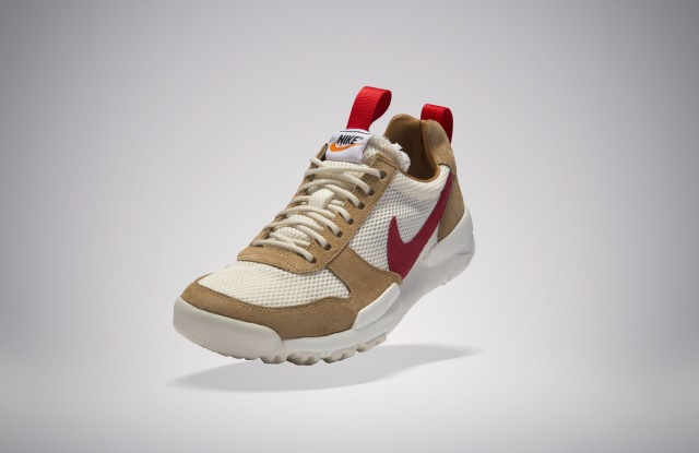 The Mars Yard 2.0 sneaker
