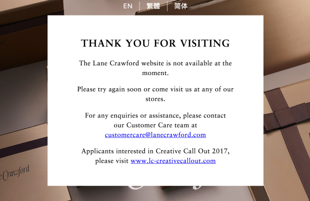 Lane Crawford's Mainland China website was closed for maintenance following consumer complaints.