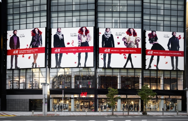 An H&M store in Tokyo.