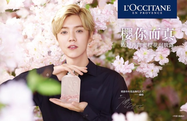 Luhan is the new China ambassador for L'Occitane.