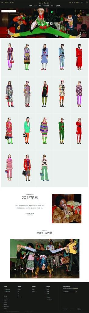 Gucci.cn runway