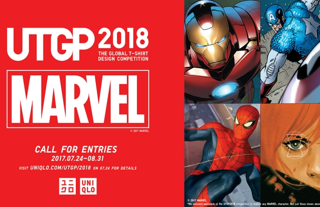 Uniqlo tapped Marvel for the theme of its T-shirt contest.