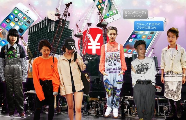 Socioeconomic factors loom over Tokyo's stylish youth, affecting their sense of style.