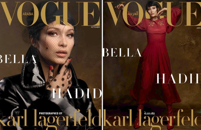The Vogue Arabia covers featuring Bella Hadid and photographed by Karl Lagerfeld