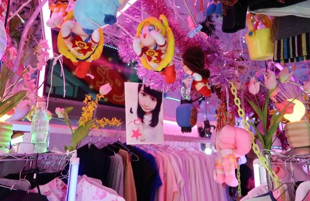Psychic Shop in Shinsaibashi.