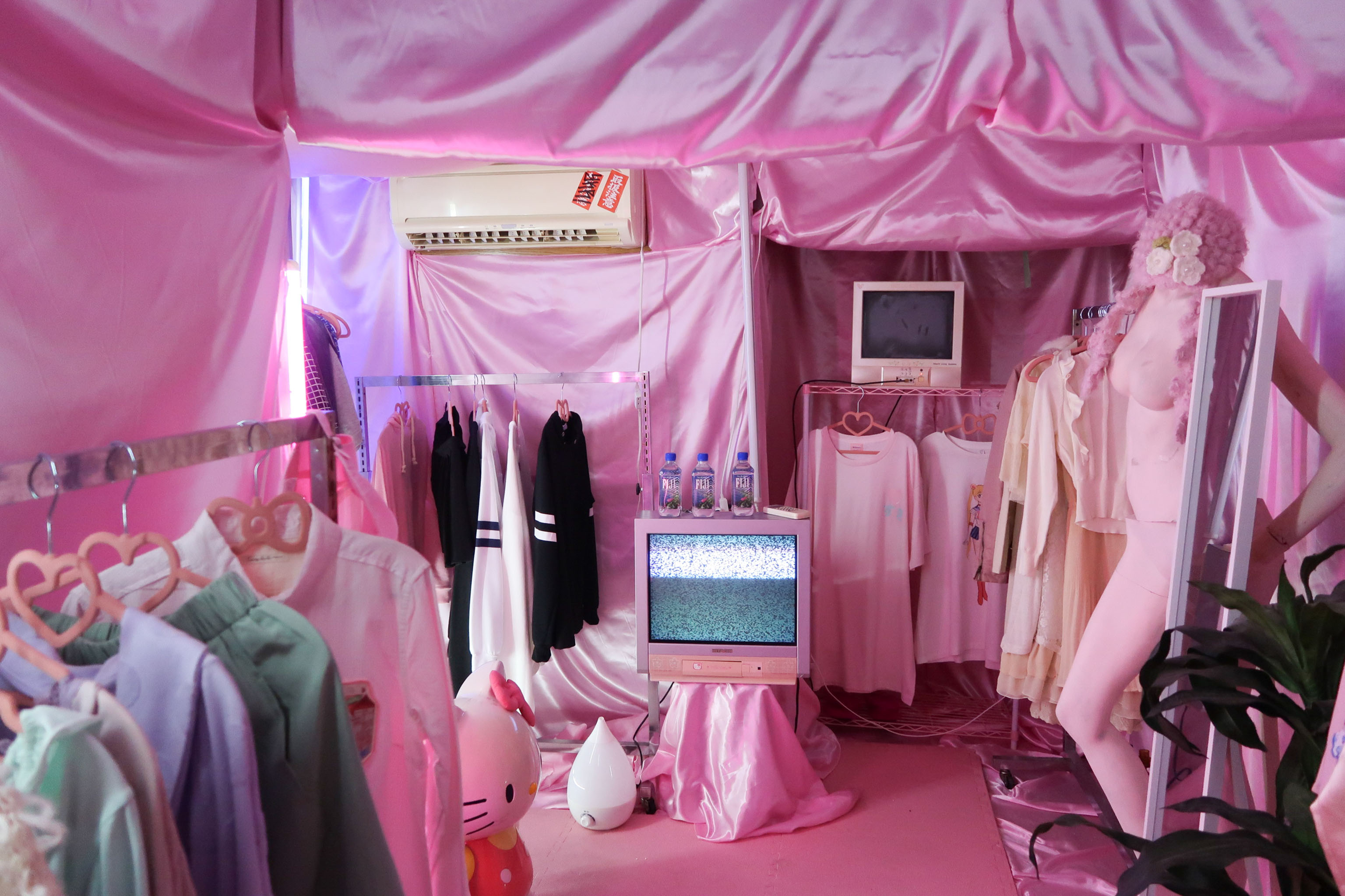Psychic Shop's second floor — swathed in pink satin.